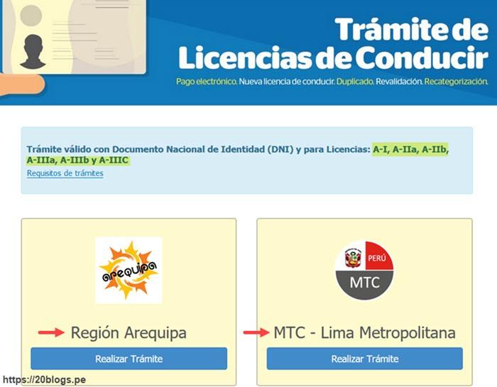 solicitar emision de licencia por internet paso1